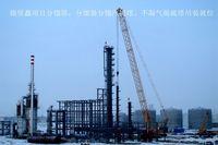 新疆錦贸鑫能源公司100万吨/年沥青及资源化综合利用项目一期工程建设项目.jpg